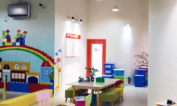 VZ International Creative Center